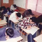 第一学習塾